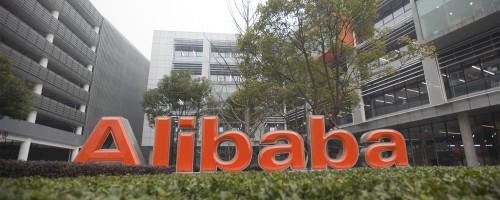 MD Blog Alibaba: El nacimiento del dragón del e-commerce Marketing Online