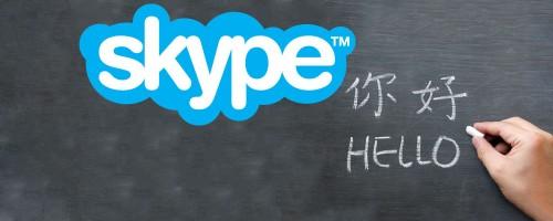 MD Blog Skype Translator Cultura Digital